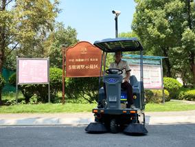 公园扫地车