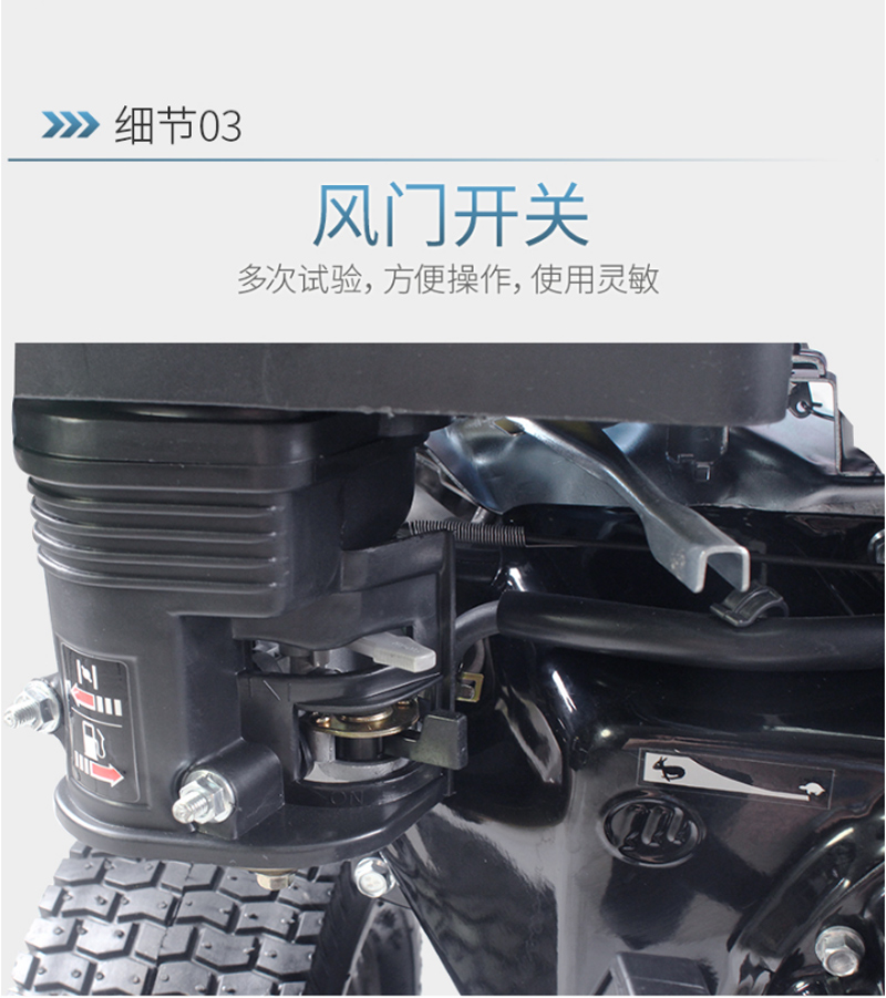 G275高压清洗机