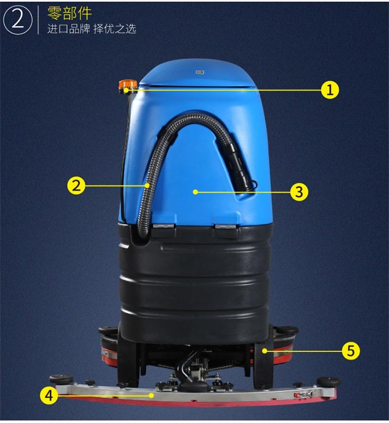 R125BT85驾驶式洗地机