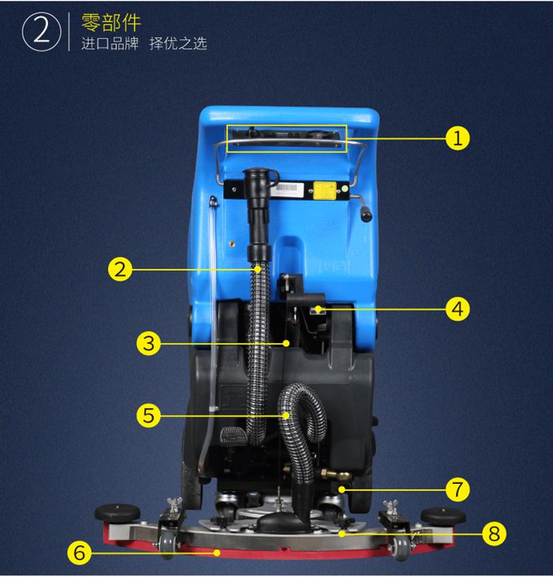 R50B手推式洗地机