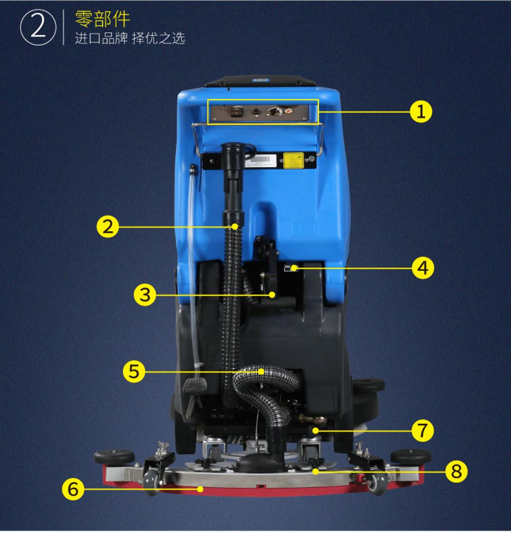 R56BT-2