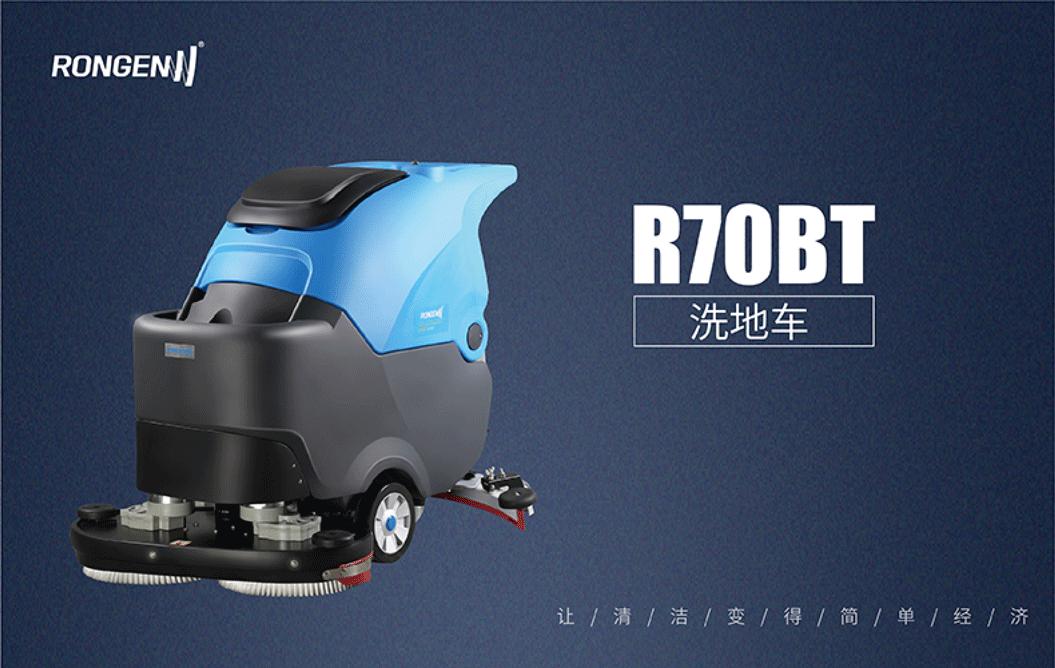 R70BT-1