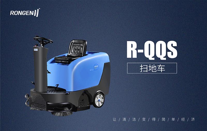 R-QQS-1