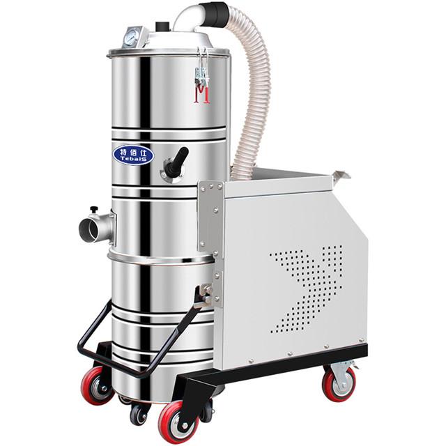 TC-5510工业吸尘器