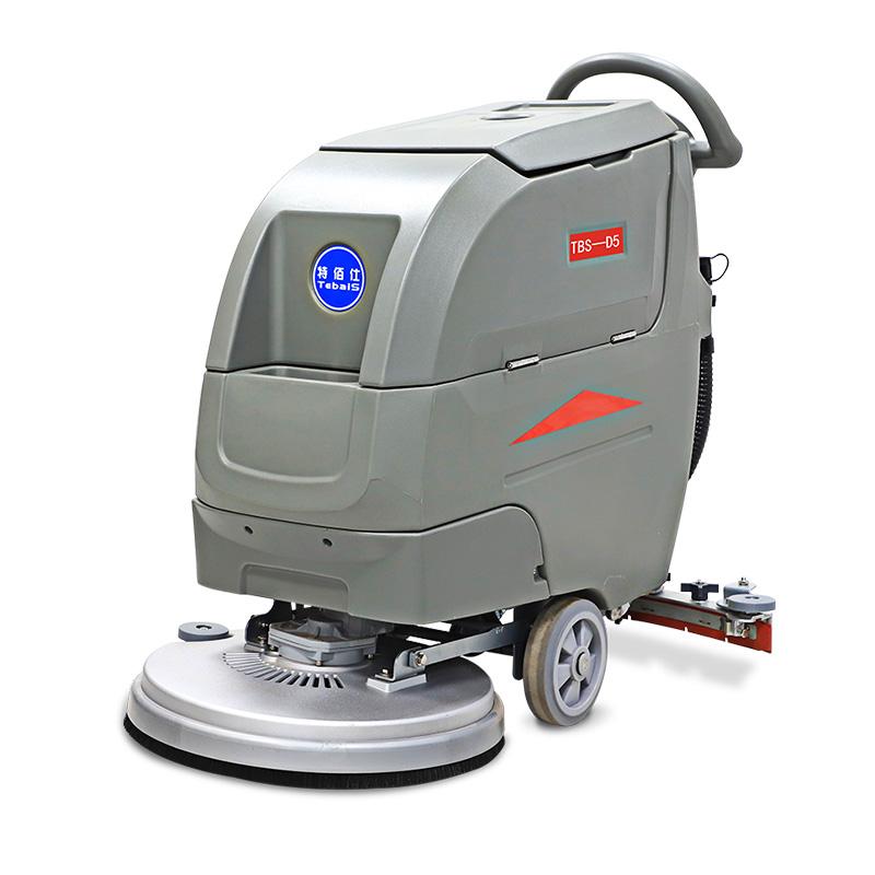 TBS-D5全自动洗地机