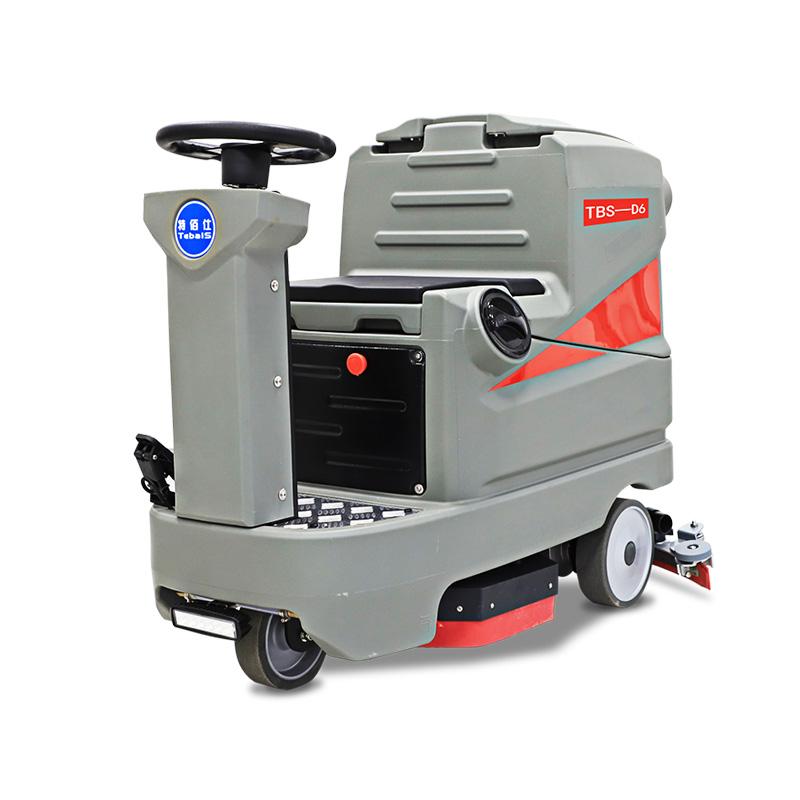TBS-D6驾驶式洗地机