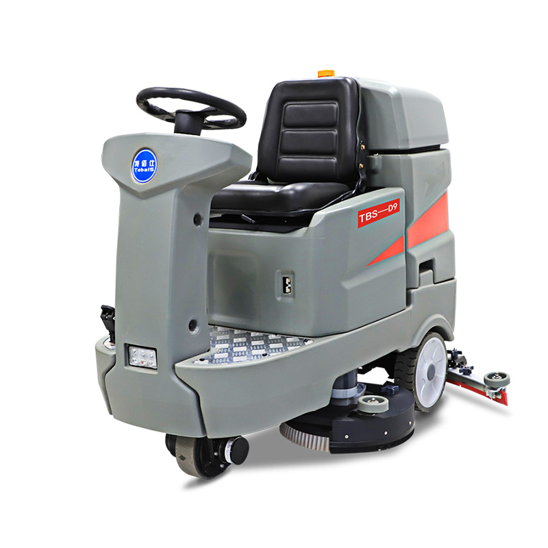 TBS-D9驾驶式洗地机