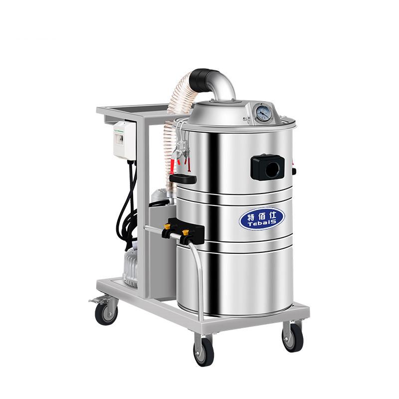 TC-2280H工业吸尘器