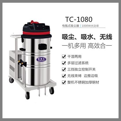 tc-1080
