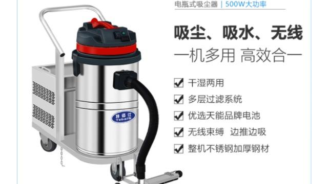 工业吸尘器简述