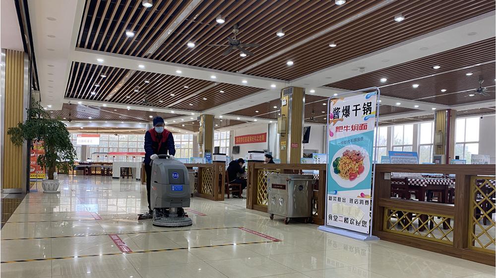 武汉交通职业学院食堂洗地机