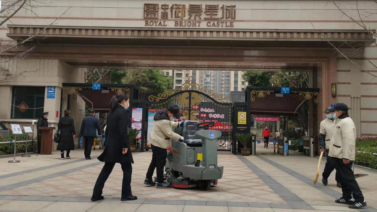 武汉驰诚清洁洗地机可以放心购买吗?