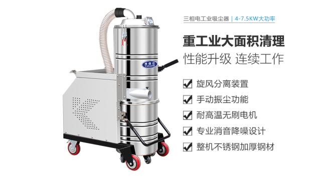 吸尘器有哪些种类和分类方法