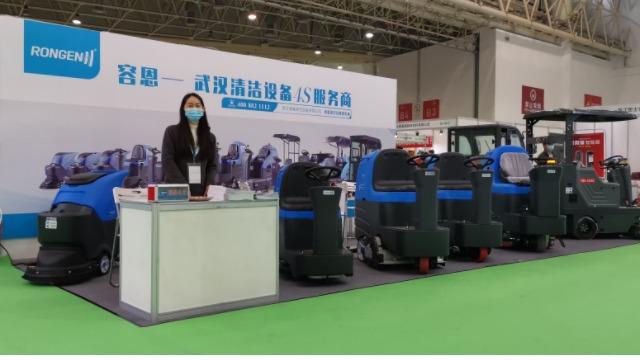武汉驰诚清洁设备有限公司参展2021年武汉国际建博会!