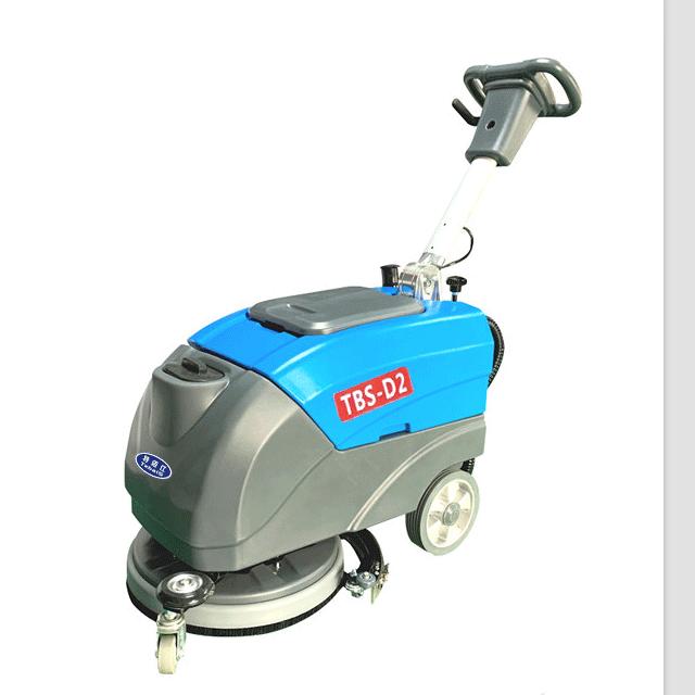 TBS-D2小型洗地机