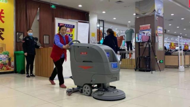 赤壁国贸商场手推式洗地机