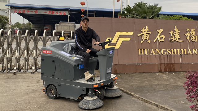 自动扫地机日常维护要求