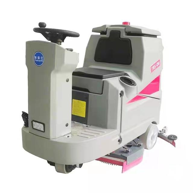 TBS-D8驾驶式洗地机