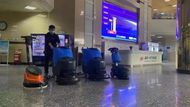 静音式洗地机服务武汉大学中南医院