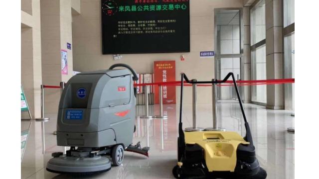 恩施来凤县公共资源交易中心大楼保洁选用手推式洗地机