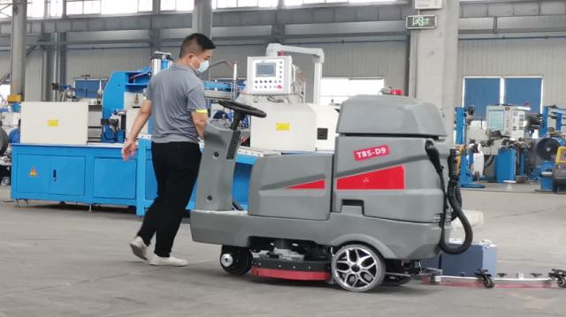 工厂买什么价位的全自动洗地机合适