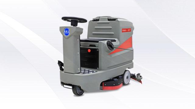 让驰诚小编为您介绍驾驶式洗地机的特征