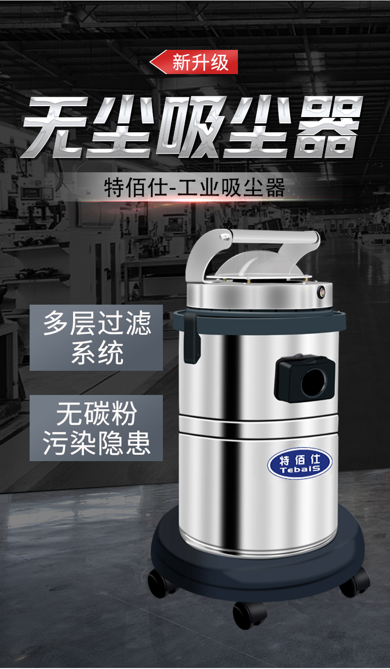 吸尘器TC-30CR详情_02