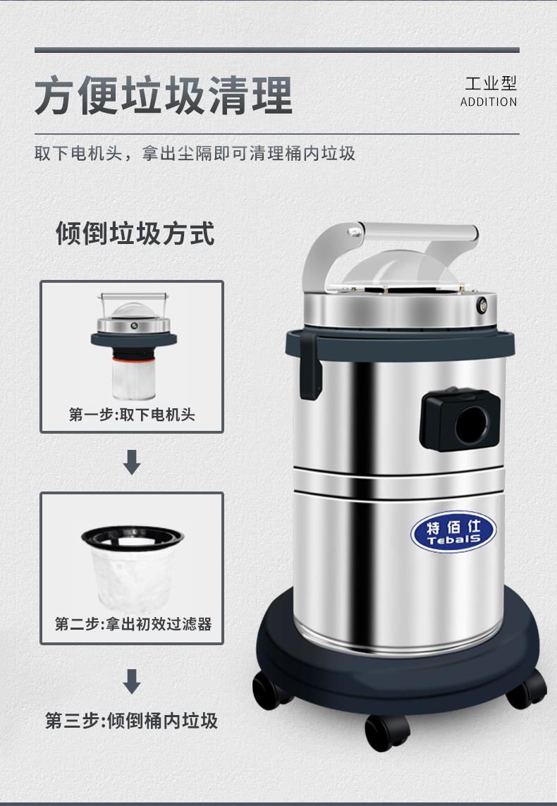 吸尘器TC-30CR详情_03