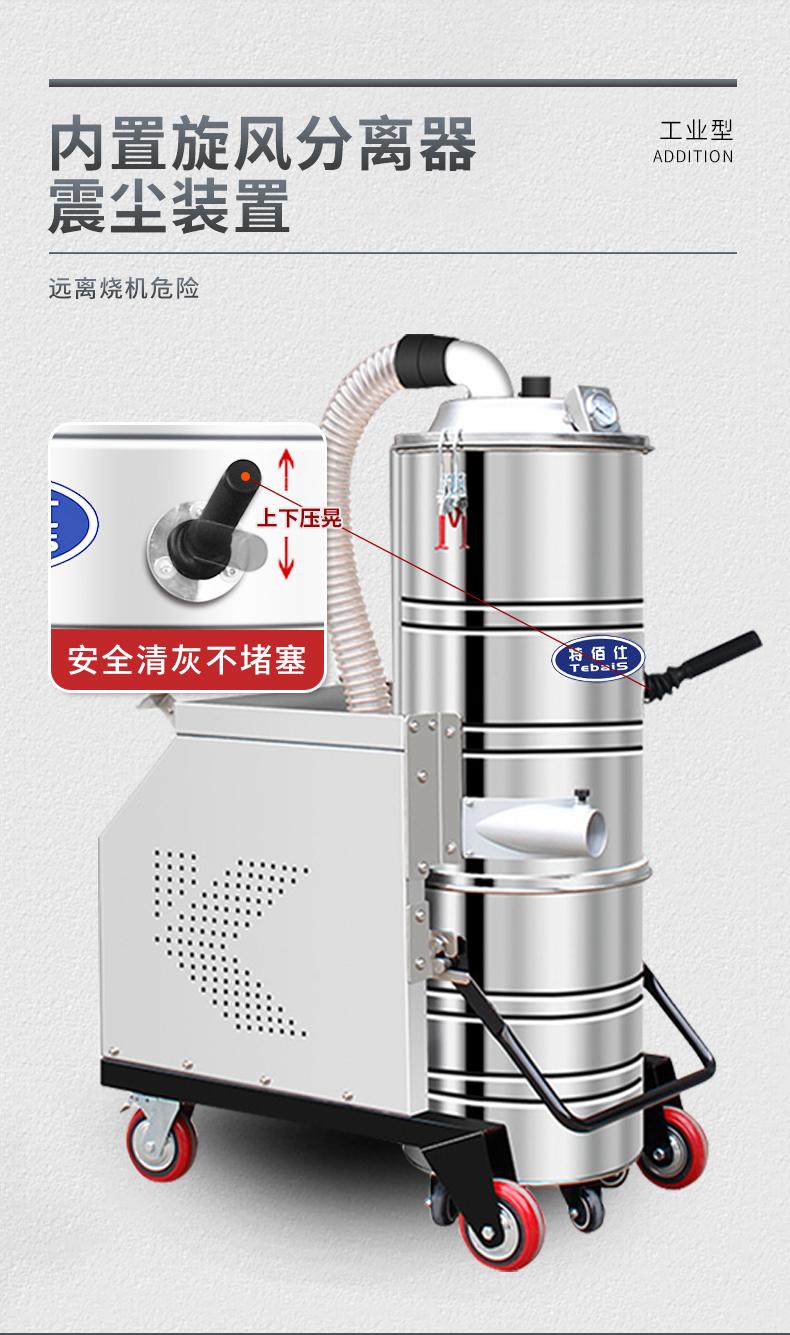 5510工业吸尘器