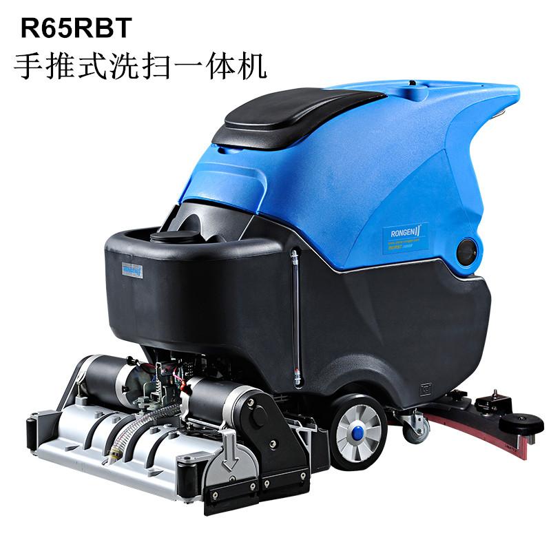 R65RBT_副本