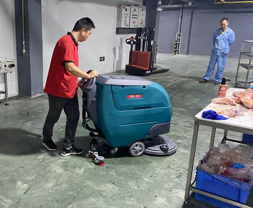 TBS-D5手推式洗地机