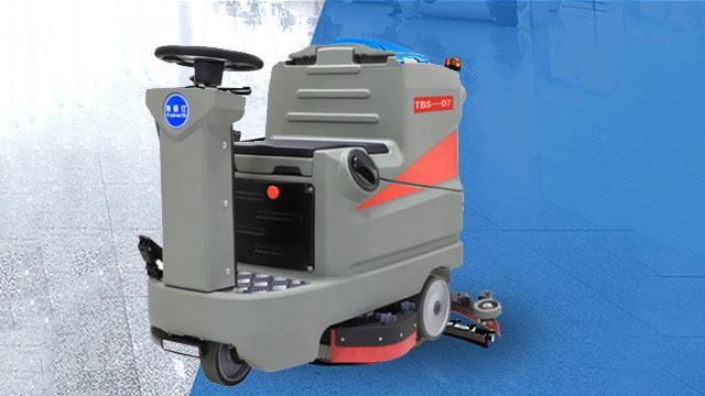 驰诚小编教你驾驶式洗地机如何使用